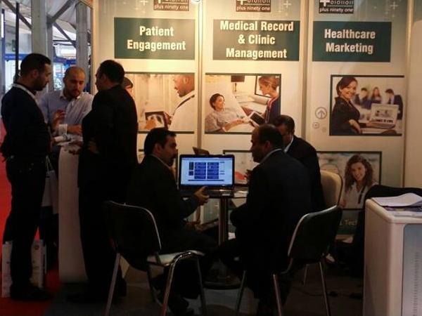 Medixcel EMR Dubai
